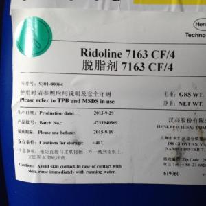 汉高 Ridoline 7163