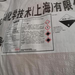 汉高P3-T 7221