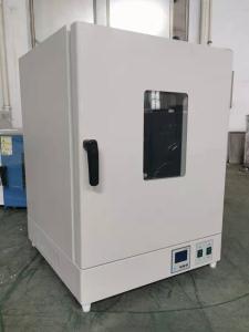 天津 精密恒温鼓风干燥箱,300℃立式高温烘箱,扬州市培英烘箱