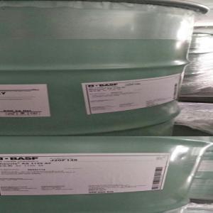 巴斯夫高效增稠剂 Rheovis AS 1125原装供应