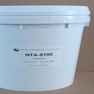 合成革耐磨助剂NTA-5100 货源