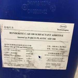 汉高Parco Plastic Rinse Aid 100