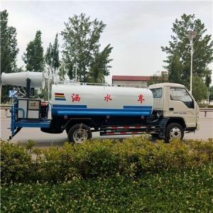 广州雾炮洒水车销售电话