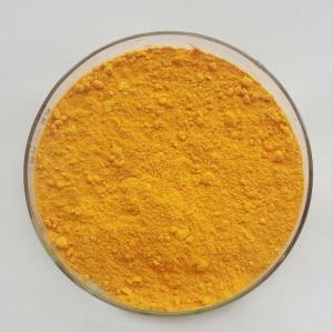 食品级沙棘黄批发生产
