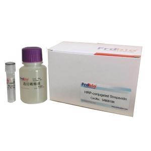 链霉亲和素HRP 产品图片