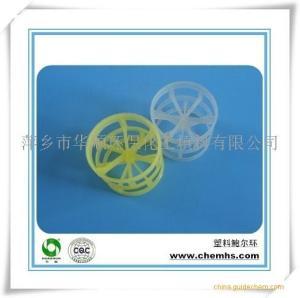 厂家直发聚炳希鲍尔环PP/RPP/CPVC/PVDF鲍尔环填料 塑料填料 规格齐全 产品图片