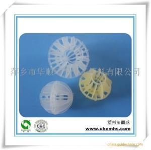 供应增强聚丙烯多面空心球 RPP多面空心球填料 接触氧化塔用增强聚丙烯填料 规齐全 产品图片