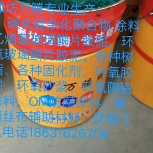 山西乙烯基树脂玻璃鳞片生产厂家价格