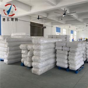 聚丙烯高效除雾过滤丝网捕沫器 产品图片