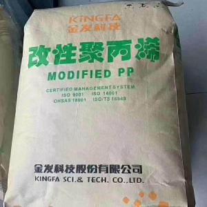 代理直销上海金发驻级母粒,原厂原包,假一罚百  产品图片