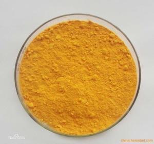 食品级菊花黄批发生产