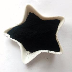 食品级氧化铁黑批发生产