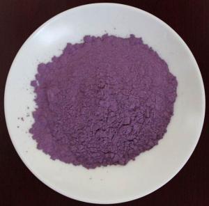 食品级紫草红色素批发生产