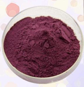 食品级葡萄皮红批发生产