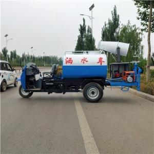 桂林三轮洒水车销售三轮雾炮洒水车销售电话