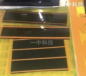 石墨烯发热膜 石墨烯加热片  加工