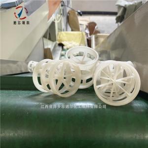 塑料PRPG玻纤增强聚丙烯38×38鲍尔环填料 产品图片