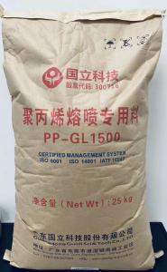 熔喷PP GL1500F 防护级
