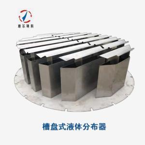 焦炉煤气脱硫塔304材质双列式气体分布器 产品图片