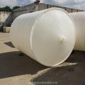 锥底水塔塑胶制品厂家