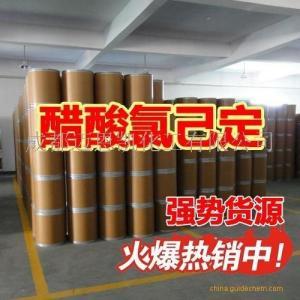 醋酸氯己定原料药价格-2021年醋酸氯己定原料药招商