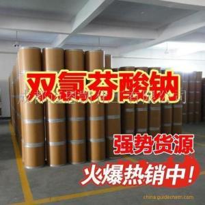 双氯芬酸钠原料药生产厂家-双氯芬酸钠成都2021现货