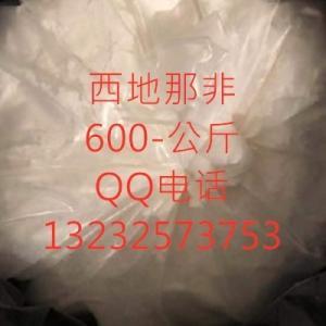 进口保健原料粉 高纯度 质量保证 产品图片