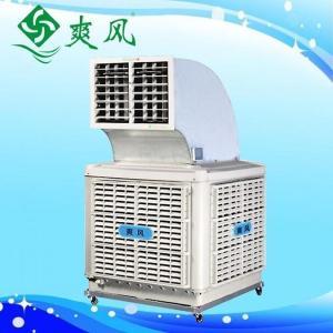 杭州工业冷风机