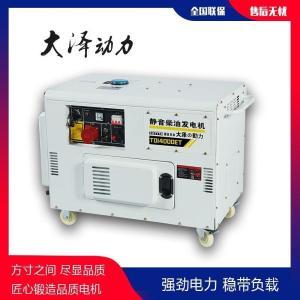 10kw柴油发电机单三相都可以用