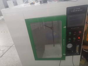 满足YY0469-2011 标准测试设备LB-3309型面罩阻燃测试仪 产品图片