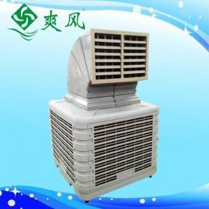 冷风机品牌厂家