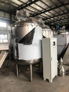 氨基酸液体水溶肥生产设备 全自动液体肥生产设备 产品图片