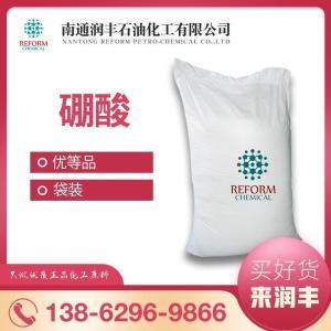 硼酸 正硼酸 10043-35-3