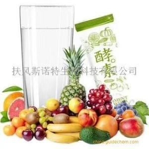 果蔬酵素粉厂家 批发零售