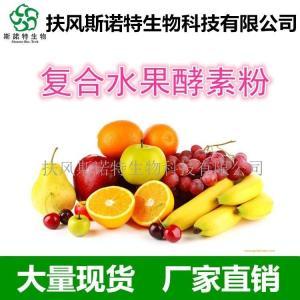 复合水果酵素粉