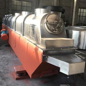 廠家直銷 食品振動流化床干燥機 ZLG振動流化床 恒邁干燥 流化床干燥設備產品圖片