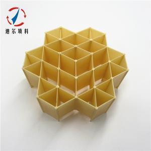PP菱型连重环填料塑料瓷塑环应用案例 产品图片