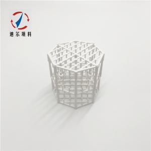 废气处理除硫酸气雾PP+G增强PP聚丙烯八边形三层组合柱体填料 产品图片