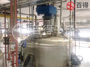 冷却结晶过滤洗涤步骤 天然β-胡萝卜素的提取工艺