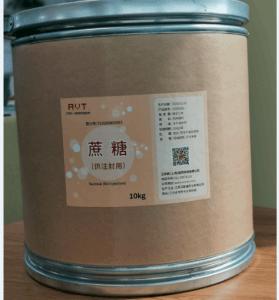 药用注射级蔗糖Zipo-S符合欧洲、日本等国药典标准