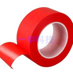 MT521红色胶带 红色高温胶带 可分切规格
