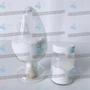 纳米二氧化锡 40-50纳米