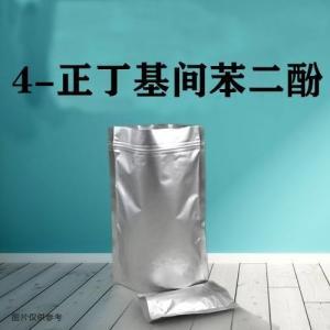 广州贝尔卡生物4-正丁基间苯二酚原料药厂家直销保证正品 产品图片