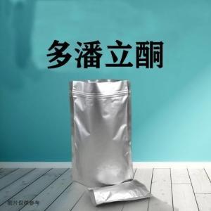 多潘立酮原料药 正规药厂出货 广州 进口消化系统原料现货全 当天发货 产品图片