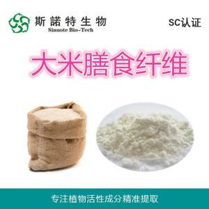 大米膳食纤维 大米纤维素 大米纤维粉