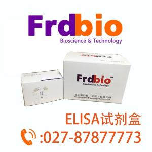 Human αMSH (Alpha-Melanocyte Stimulating Hormone) ELISA Kit 产品图片