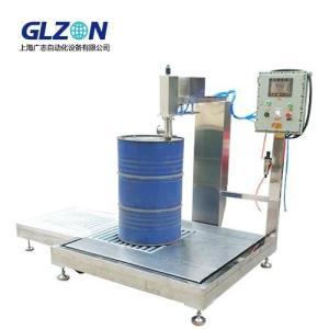 200L全自动灌装生产线 200升桶罐装机