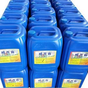 闷棚专用利民威百亩42水剂 土壤熏蒸剂线克杀菌剂