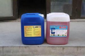 利民42威百亩闷棚水剂 保丰收 线克 甲基二硫代氨基甲酸酯