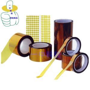 金手指喷锡保护胶带 耐高温300度 规格可以定制 生产批发